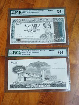 Rare brunei proof 1979 speicmen $1000