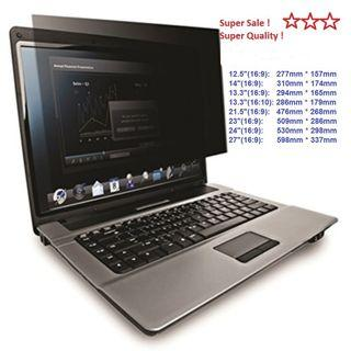 "Laptop / PC Screen Privacy Filter for 12.5""/13.3""/14""/15.6'/21.5""/24""/27"""