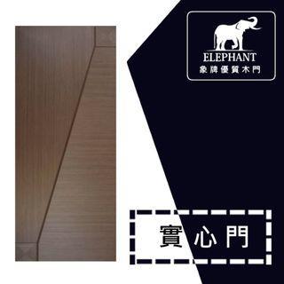 力新木業 - NS2012 時尚線條款 實心大門