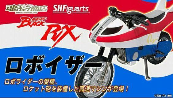 全新 日版 啡盒未開 幪面超人 RX 悲傷王子 機體 電單車