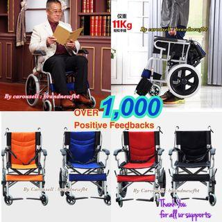 Wheelchair foldable lightweight 11kg