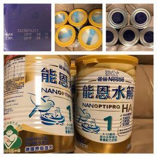 雀巢超級能恩1號500克奶粉空罐吉罐空鐵罐吉鐵罐不含奶粉冇奶粉