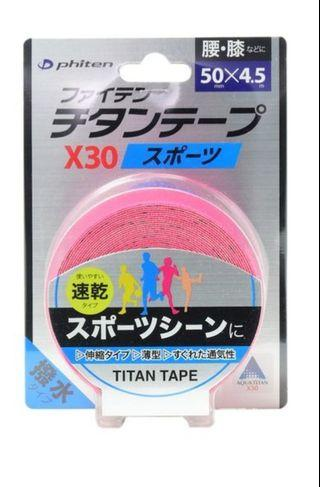 Phiten X30 Titanium Sports Tape