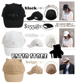 日本限定 角落生物 sumikko 怕羞貓 cap帽 訂購