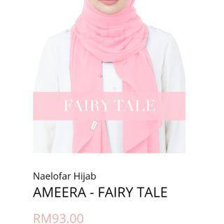 Naelofar Hijab Ameera