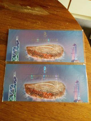 全新:(香港中銀)(澳門中銀)(鳥巢)北京2008年奧運會紀念鈔票:共兩套四張
