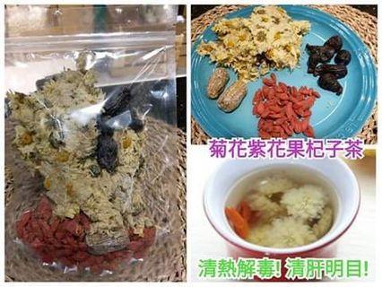 🌼菊花紫花果杞子茶🌼 (每包3~4人份量)