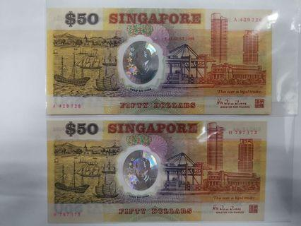 Singapore 25th Commemorative $50 x2pcs 1st and last prefix set