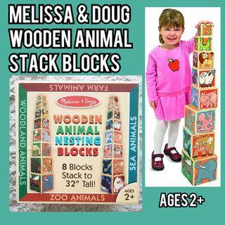 Melissa & Doug Wooden Animals Stack Blocks Kids Toy