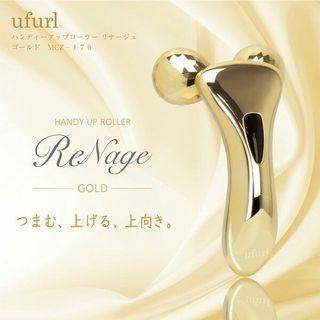 日本夾娃娃機中的🌟 ufurl ReNage GOLD MCZ-170