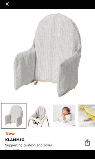 🚚 ikea baby chair supporting cushion & cover