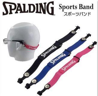 【💥 運動配件】日本製 Spalding Sports Band 運動眼鏡帶