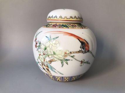 12cm Vintage Porcelain Jar