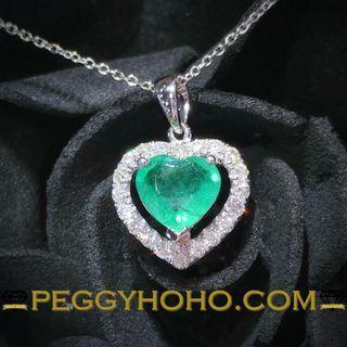 【Peggyhoho】全新18K白金66份綠寶石配20份真鑽石吊咀| Heart Emerald | 罕有心形綠寶石