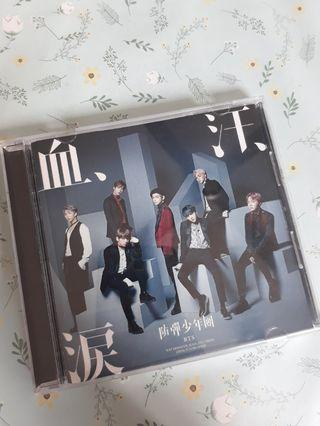 BTS BST JAPAN edition