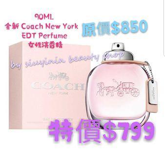 coach 香精
