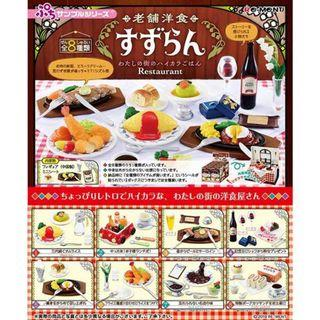 Petit Sample - Established Western Food Restaurant Suzuran