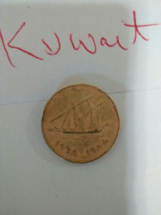 197--年Kuwait coin