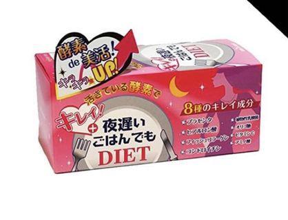 日本ORIHIRO新谷夜遲酵素 美肌版 粉紅版