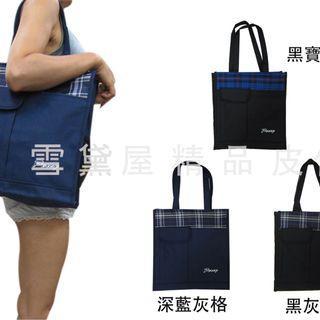 ~雪黛屋~Percy 手提肩背購物才藝袋手提簡單上學書包以外放置教具雨衣雨傘便當台灣製造品質保證可A4資夾#0337-1