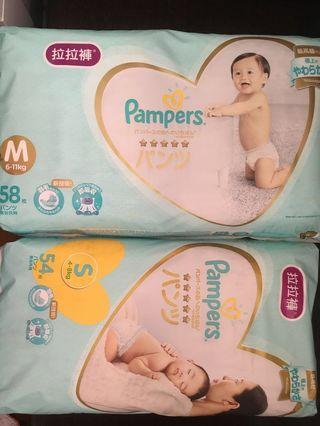Pampers 拉拉褲 S & M size