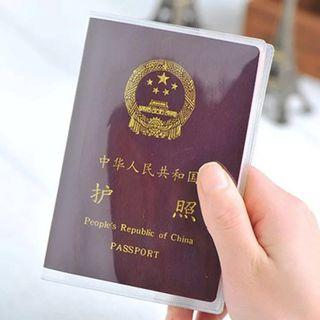 Singapore/ Chinese Passport Cover PVC transparent Clear Waterproof Protection