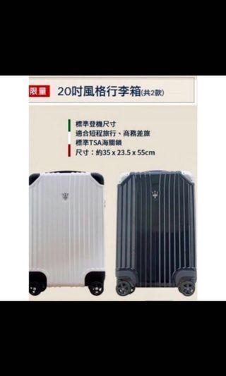 瑪莎拉蒂白色限量行李箱