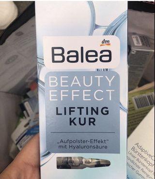 德國Balea透明質酸保濕濃縮精華素