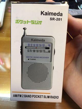 Dse 收音機