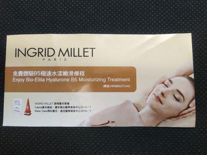 Ingrid Millet Paris 免費體驗B5 極速水漾嫩滑療程 coupon