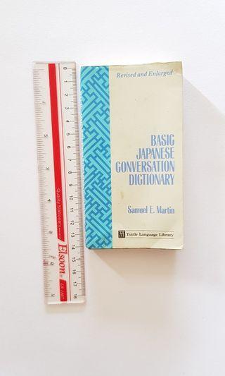 Translate English<->Japanese Dictionary #ENDGAMEyourEXCESS