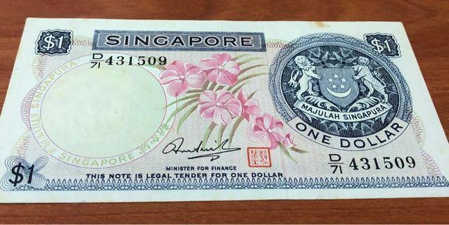 Singapore $1 note