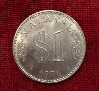 Malaysia 1st RM1 coin
