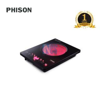 Phison Infrared Cooker With Touch Control - 2000 Watt (PIC-208)