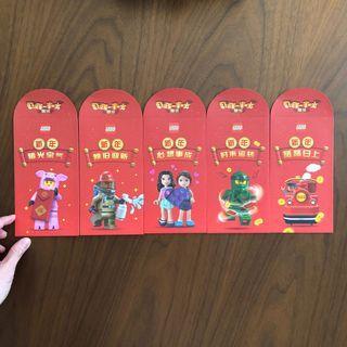 2019 Lego (China) Red Packets/ Angpao/ Angpow