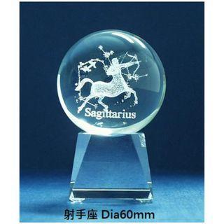十二星座光圓球Dia60mm