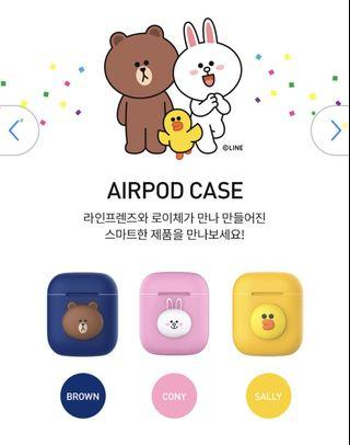 [PO] LINE FRIENDS AIRPODS CASE SILICONE SLEEVE BROWN CONY SALLY