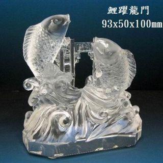 魚躍龍門琉璃 93x50x100mm
