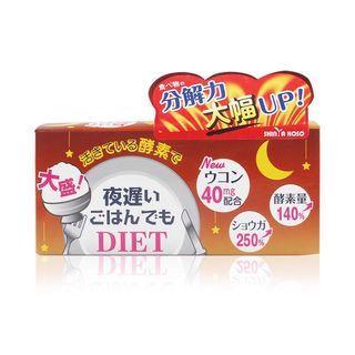 <<加強版>> 日本新谷夜遲酵素 30小包