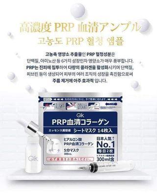 現貨💎日本銷售No. 1💎Gik PRP血清膠原蛋白面膜 14片裝