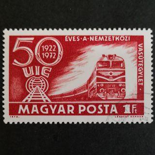 Hungary 1972. The 50th Anniversary of the International Railroad Union Congress, Budapest complete stamp set of 1