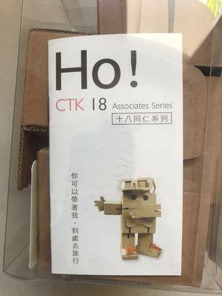 Carton King Ho CTK 18