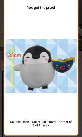 Toreba Prize Koupen Chan Penguin Soft Toy