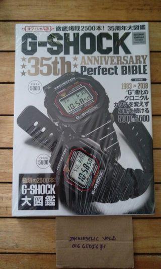 G Shock 35th anniversary perfect Bible