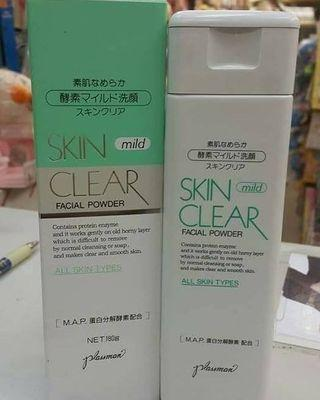 日本美容院專用: 蛋白酵素潔面粉 (180g)