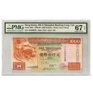 匯豐銀行 1999 $1000 AF666999 PMG 67 EPQ 少見回收年紙膽高分旋轉號