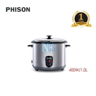 Phison Stainless Steel Rice Cooker 1.0 Liter - Non Stick Coating (PRC-8210)