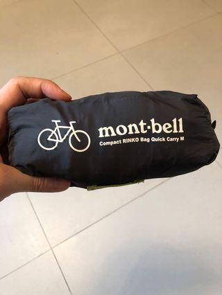 Mont-bell 單車便攜袋(適合摺合單車使用,方便上巴士)