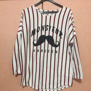 🚚 Baseball Stripe Sweater