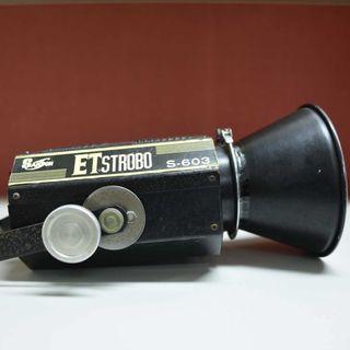 二手石英燈ET-STROBO專業攝影棚閃光燈(含電源線同步線)